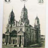 ROMANIA IASI MITROPOLIA ANUL 1929 CIRCULATA **