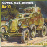 + Kit 1:35 Zvezda 3617 - BA-10 Soviet Armoured Car +