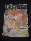MARIUS MIRCU - BINGO * POVESTIRI DIN JUNGLA {1945}