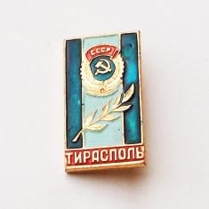 INSIGNA RUSIA URSS CCCP TIRASPOL STEAG TRANSNISTRIA, 18 x 31 mm **, Europa