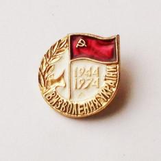 INSIGNA RUSIA URSS CCCP UCRAINA 1944 - 1974, 25 mm **, Europa