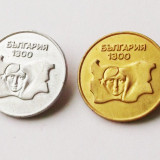 LOT 2 INSIGNE HARTA BULGARIA ANIVERSARE 1300, 25 mm ** - Insigna, Europa