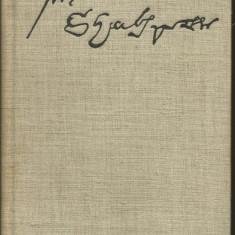 SHAKESPEARE - ANTOLOGIE BILINGVA (N6) by DARK WADDER, Alta editura, 1964