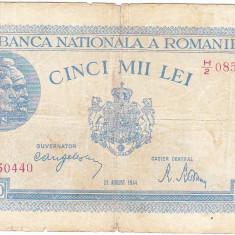 Bancnota 5000 lei 22 august 1944, FOARTE RARA, cu defecte - Bancnota romaneasca