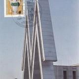 2558 - Germania DDR carte maxima 1985