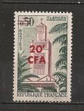 Reunion.1961 Timbre Franta:Vederi-supr. SR.892