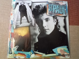St paul album disc vinyl lp muzica synth electro funk soul pop made in usa 1987, VINIL, MCA rec