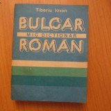 h3 MIC DICTIONAR ROMAN BULGAR - TIBERIU IOVAN