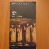 H1 S. I. Tiuleaev / G. M. Bongard-Levin - Arta din Sri Lanka
