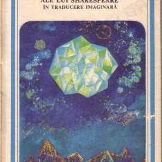 Vasile Voiculescu-Ultimele sonete inchipuite ale lui Shakespeare in traducere imaginara