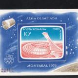 L.P 915 J.O.Montreal col nedantelata MNH - Timbre Romania