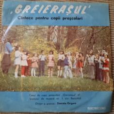 Greierasul cantece pentru copii prescolari disc single vinyl cor liceul muzica - Muzica pentru copii electrecord, VINIL