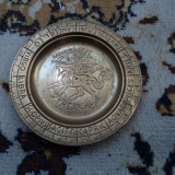Farfurie metal, cupru, zodiac - Metal/Fonta
