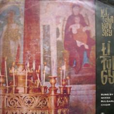 LITURGY-P.I.TCHAIKOVSKY - Muzica Religioasa, VINIL