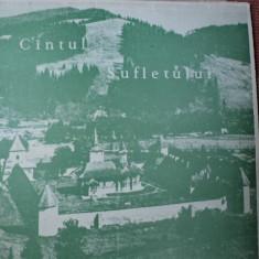 Cantul sufletului cuvantul facut trup disc vinyl lp cantece religioase cor solo - Muzica Religioasa, VINIL