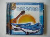 Dublu CD Bouzouki - The best of Bouzouki
