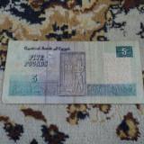 V. 5 pounds Egipt - bancnota africa