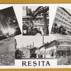 RESITA RPR