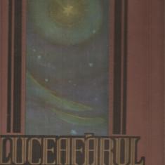 (C4136) LUCEAFARUL DE MIHAI EMINESCU, EDITURA JUMINEA, IASI, 1983, ILUSTRATII DE EUGEN STEFAN BOUSCA, DIMENSIUNI: 30x42cm, EDITIE ANIVERSARA (100 ANI) - Album Arta