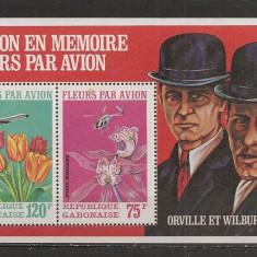 Gabon.1971 Flori si aviatie-Bl. ED.318 - Timbre straine
