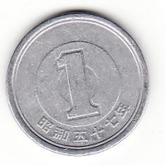 Japonia 1 yen 1982 (57) - Showa, Asia