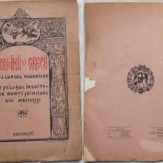 Romanii si Grecii dea lungul veacurilor ;Cu prilejul nuntilor princiare din 1921
