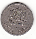 Maroc 1 dirham 1974 (1394) - Hassan II - al II-lea portret, Africa
