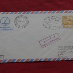 Plic - Primul zbor Tarom - Bucuresti - Damasc - Kuwait - 1975 !!!, Romania de la 1950