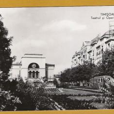 TIMISOARA TEATRUL DE STAT RPR - Carte Postala Banat dupa 1918, Necirculata