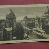 carte postala - Bucuresti - Bukarest - Casa de Depuneri - necirculata !!!