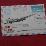 plic - aeronautica - concurs expozitie - in memoriam - 1981 - 30 ani - lucrari de reparati si intretinere la avioanele de pasageri DC-3 si LI-2