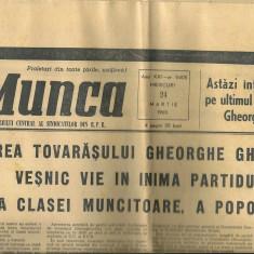 LOT ZIARE COMUNISTE 1965 -- GHEORGHE GHEORGHIU DEJ -- TRANSPORT GRATUIT