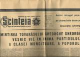LOT ZIARE COMUNISTE 1965 -- GHEORGHE GHEORGHIU DEJ --- TRANSPORT GRATUIT