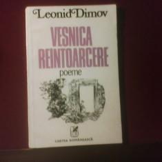 Leonid Dimov Vesnica reintoarcere. Poeme. editie princeps - Carte Editie princeps