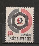 Cehoslovacia.1966 Targul international Brno  SC.530, Nestampilat