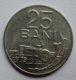 25 bani 1966 AUNC - UNC