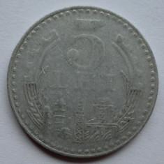 5 lei 1978 - 5 - - Moneda Romania