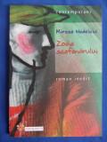 MIRCEA NEDELCIU - ZODIA SCAFANDRULUI [ ROMAN INEDIT ] - BUCURESTI - 2000, Alta editura
