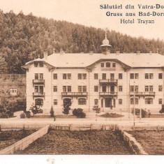 Carte postala(ilustrata)-VATRA DORNEI-Hotel Traian