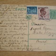 CPR - REGALISTA - CARTE POSTALA FOARTE VECHE - 1939