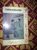 Cartea prefacerilor-Yi King, Alta editura