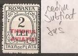 TIMBRE 97i, ROMANIA, 1931, TAXA DE PLATA, TIMBRUL AVIATIEI, 2 LEI, EROARE, CADRU SUBTIAT, SUS, CURIOZITATE, VARIETATE, ERORI, ECV