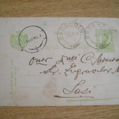 AB9 - CARTE POSTALA FOARTE VECHE - REGALISTA - CIRCULATA IN ANUL 1909