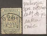 TIMBRE 97g, ROMANIA, 1919, TAXA DE PLATA ROMANIA, 20 BANI, EROARE, LINIE PRELUNGIRE SPRE EXTERIOR, COLT DR-JOS, CADRU MIC, CURIOZITATE, VARIETATE, ECV