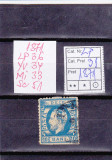 ROMANIA LP 36 - 1872 CAROL BARBA 32.6 - NEDANTELAT LA MIJLOC  pereche verticala