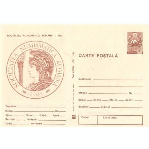 CPI (B3560) CARTE POSTALA. SOCIETATEA NUMISMATICA RAMANA - 1903, NECIRCULATA