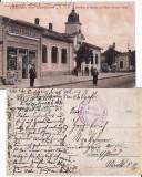 Campina - Libraria Scoalelor. Scoala de baieti -  Prahova-stampila razboi WK1, Circulata, Printata
