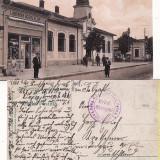 Campina - Libraria Scoalelor. Scoala de baieti - Prahova-stampila razboi WK1 - Carte Postala Muntenia 1904-1918, Circulata, Printata