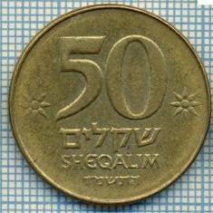 4044 MONEDA - ISRAEL - 50 SHEQALIM - anul 1984 ? -starea care se vede