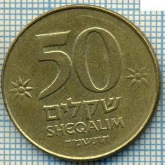 4042 MONEDA - ISRAEL - 50 SHEQALIM - anul 1984 ? -starea care se vede